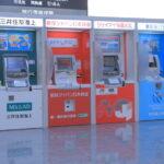 日本 ATM 現金自動支払機