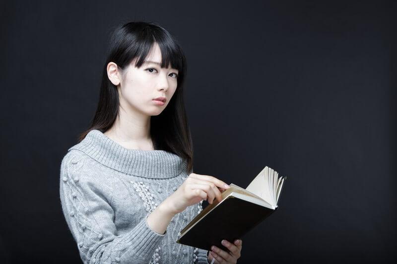 本を読むのが遅い時間がかかる